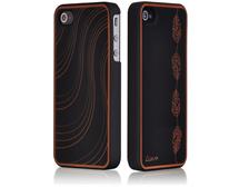 LUXA2 - LHA0055-A Modica Case Black / Wavy Pattern